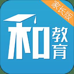 重庆和教育电脑版