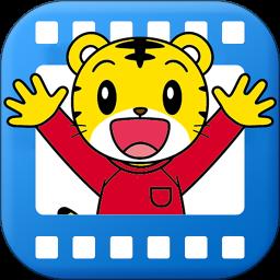 巧虎视频乐园app最新版本