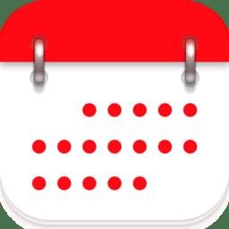 生活日历app