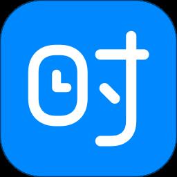 时光序app