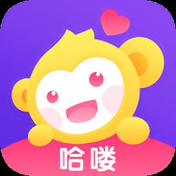 哈喽语音交友app