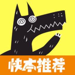 欢狼大作战最新版