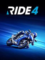 极速骑行电脑版(ride4)