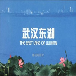 武汉东湖绿道路线图最新版