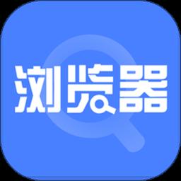 淘搜浏览器app
