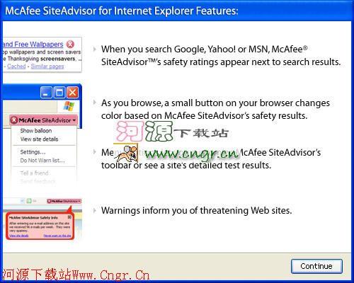 McAfee SiteAdvisor(检测浏览页面安全) V1.5.0.7