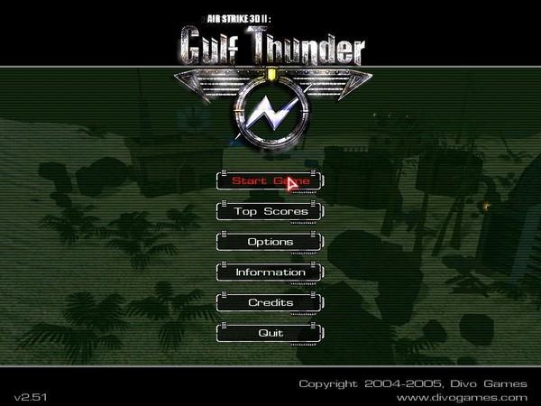 雷电2005 Gulf Thunder 全新3D版