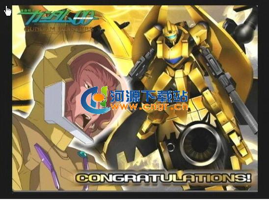 机动战士高达OO 中文版 Gundam double o
