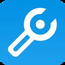 华生工具箱软件(华生tool)