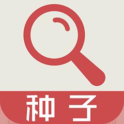 齐洛资源搜索工具