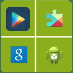 谷歌服务框架oppo专版