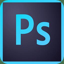 adobe photoshop cc 2015电脑版