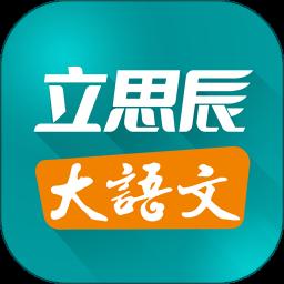 大语文app(豆神教育)