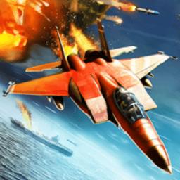 空中战争最新版