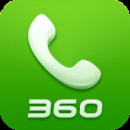 360通讯录手机版