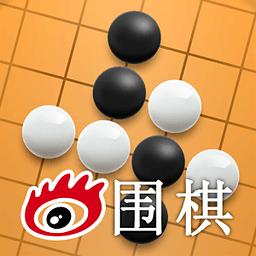 新浪围棋ipad版