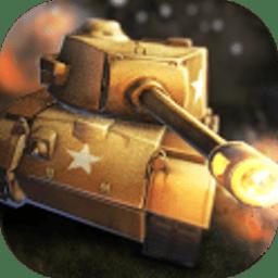 装甲战车最新版