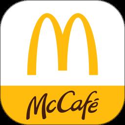 金拱门订餐软件(麦当劳)