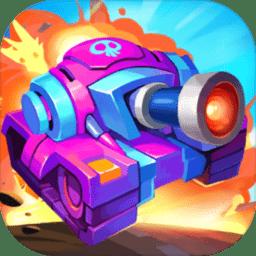 装甲坦克大战游戏