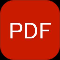 pdf处理助手最新版