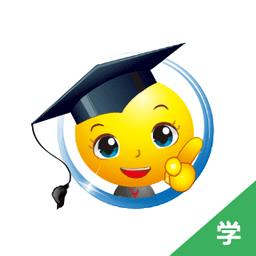 学科网作业系统app