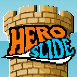 英雄划动游戏(hero slide)