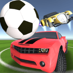 汽车足球手机游戏