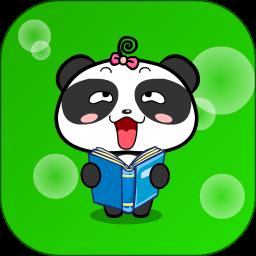 熊猫乐园诗词教育学习app