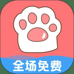 免费桌面宠物app