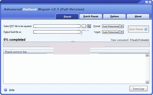 Advanced Outlook Repair V2.1_英文绿色免费版 修复Microsoft O