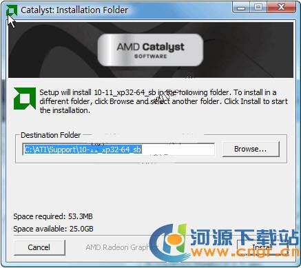 AMD主板芯片组驱动包 V11.3 for winxp 多国语言官方安装版