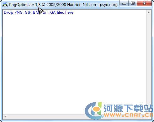 PNG压缩工具(PngOptimizer) 2.4 绿色版