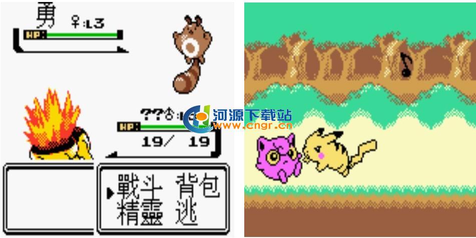 口袋妖怪金 中文版 Pokémon Gold