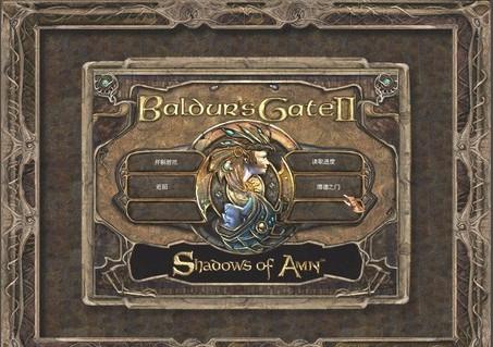 博得之门2:阿姆的阴影 中文特别版 Baldur's Gate II: Shadows of Amn