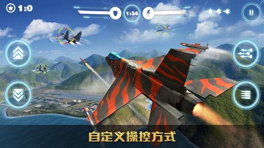空搏斗锋图2