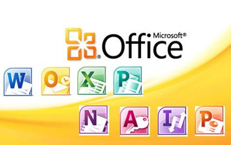 microsoft office 2010电脑版图11