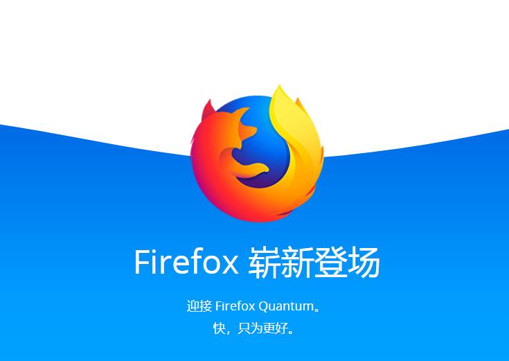 firefox火狐浏览器图3