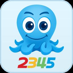2345网址导航app