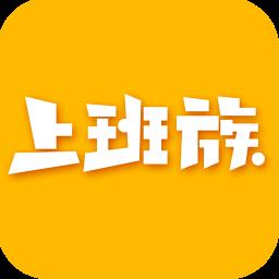 乐清上班族网最新版