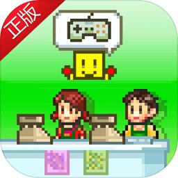 游戏贩售店中文版
