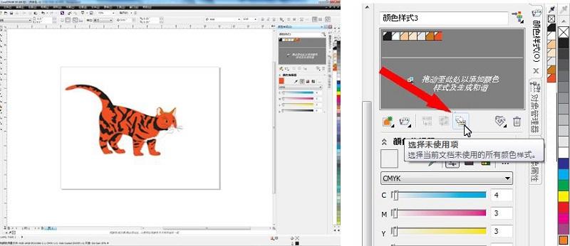coreldraw mac2020最新版 中文版图8