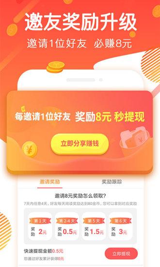 万能浏览器app官方版图4