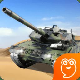 坦克争霸大战九游版