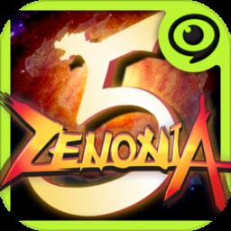 泽诺尼亚5汉化版