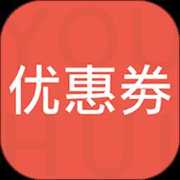 日本优惠券手机版(日本免税店)