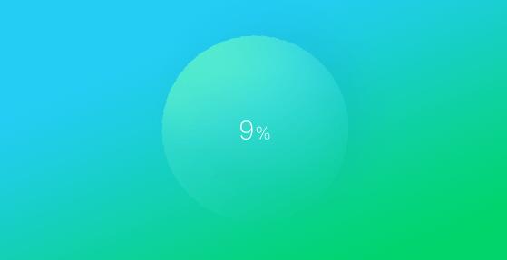 360安全浏览器电脑版图11