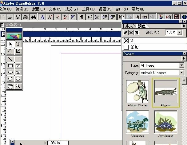 adobe pagemaker中文版图3