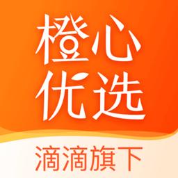 橙心优选团长app