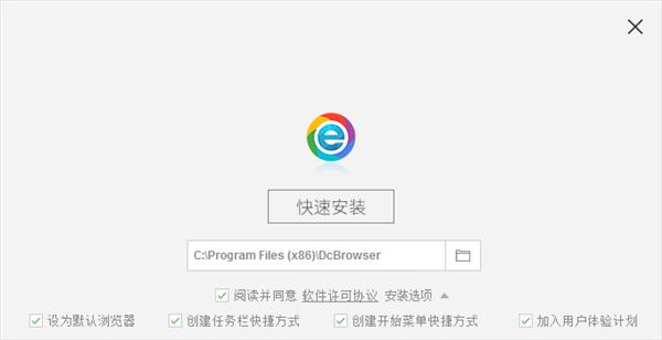 小智双核浏览器电脑版图1