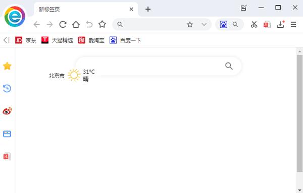 小智双核浏览器电脑版图2